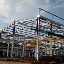 钢结构建筑- 湖北庆宏钢结构-恩施钢结构