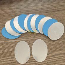 ps塑料镜片,塑料镜片透明,镀铝镜片