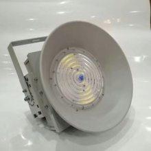 上海亚明照明ZY701LED建筑之星400W