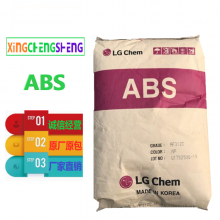 LG Chemical ABS 韩国LG GP-2100+10% 玻璃纤维增强材料 塑胶原料