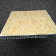 【济南铝蜂窝板】-木纹石纹铝蜂窝板-济南铝蜂窝板哪里购买