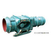 KCS-300矿用湿式振旋除尘风机 金科星机电除尘风机技术说明