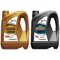 汽车养护油 SL10W40全合成机油 车用发动机油 4L