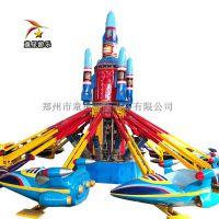 小型儿童游乐设备自控飞机色彩丰富