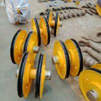 厂家大量销售起重机滑轮组 单双梁起重机专用滑轮片