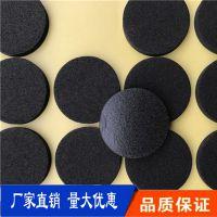 定制模切黑色EVA单面海绵胶导电双面胶垫强粘力泡棉防撞密封胶条