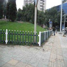 山东PVC护栏 隔离栅 PVC篱笆护栏