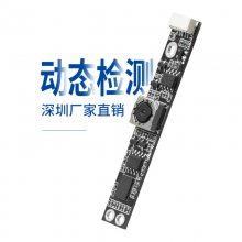 深圳永吉星YJX-U504 人脸识别证件检测模块 USB摄像头模组