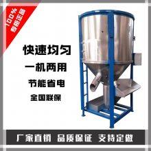 500公斤立式搅拌机 塑料颗粒色母混色搅拌机 佳宇机械直销