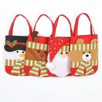 厂家定制苹果袋 圣诞糖果袋 手提袋平安夜礼物装饰用品