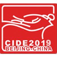 2019第八届北京国际潜水及海岛度假博览会