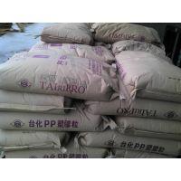 PP 台湾台化 聚丙烯 TAIRIPRO K1011