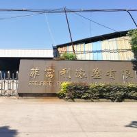 慈溪市菲富利旋塑工程有限公司
