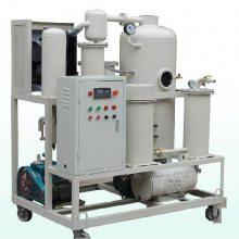 重庆通瑞ZJD-50润滑油/机械油脱水除杂质专用真空过滤滤油机