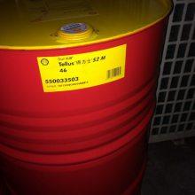 Shell Omala S4 WE150,220,320,460,680 壳牌合成齿轮油
