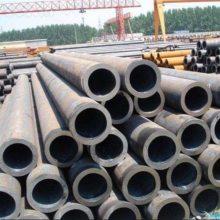 苏州厂家销售Q345B大口径厚壁钢管480*55钢管