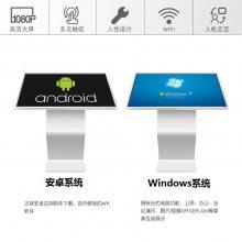 鑫精博厂家定制安卓Windows触摸一体机厂家直销上门服务