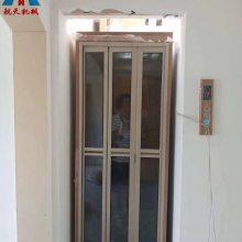 滨州家用液压电梯厂家 室外小型液压观光电梯 私人别墅升降机 航天厂家直销