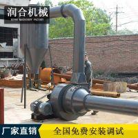 管式干燥机 热气流烘干机 多功能粮食干燥 实用型管道烘干机
