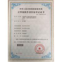 供应ATA20000系列单相可编程变频电源深圳安姆泰克电子厂家直供