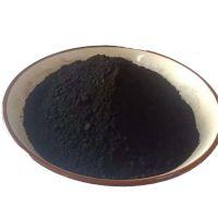 爱宏厂家销售水溶性 彩砖用炭黑 水泥炭黑 勾缝剂用碳黑粉 N330