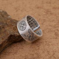 泰银足银990经文吉祥符 可调开口戒指 男女首饰品定制 直加工生产