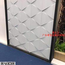 展馆背景墙椭圆形凹凸铝单板_异形高低式铝板(五花八门)