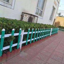 供应电力变压器塑钢围栏pvc围墙护栏-绿化草坪护栏花园隔离围栏厂家