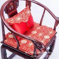 中式红木沙发坐垫 餐椅垫 皇宫椅太师椅靠背 实木圈椅垫