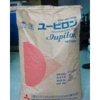 耐磨甲醛塑料哪里有 POM日本三菱FX-11