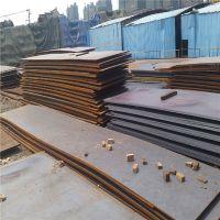 供应上海优质***A32/A36船用钢板9国船级社认证