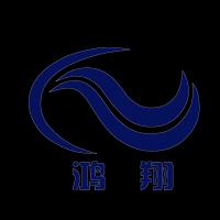 江西鸿翔电动车辆制造有限公司