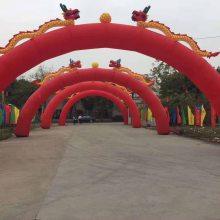 中山气球拱门,充气拱门,升空气球,充气立柱出租