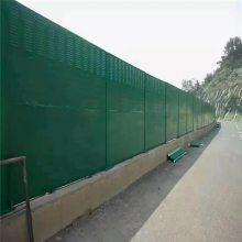 河南声屏障厂家生产玻璃棉隔音板 高速公路透明玻璃声屏障定做