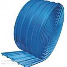 惠博350*4塑料止水带300*3EVA塑料止水带