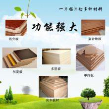 精密裁板锯锯片300*3.2*30*96齿切亚克力中纤板复合地板实木