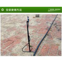 地插塑料地插旋转式微喷头大棚灌溉滴灌设备无遮挡微喷 家庭园艺