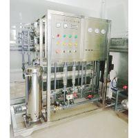 工业纯水机 首先世骏牌不锈钢RO纯水机 真材实料 良心厂家