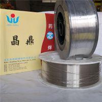 410NiMo晶鼎不锈钢焊丝叶轮叶片防腐耐磨河北焊丝生产厂家