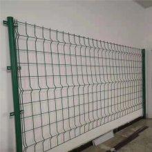 桃形立柱护栏网 水源地护栏网 篮球场护栏网