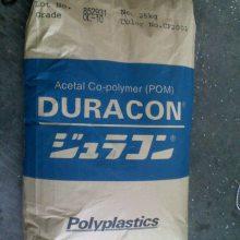 房山耐高温pom韩国工程塑料 TE-21什么价格