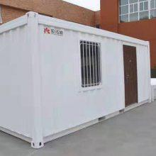 咸阳厂家订做 工地 集装箱房 箱式房 打包箱房 快拼箱房 住人集