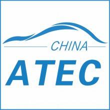 2020中国(重庆)汽车电子技术展