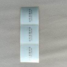 自助借还系统 15693高频电子标签供应商