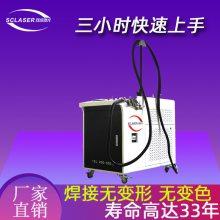 武汉双成 厂家直销焊接机 光纤激光焊接头 不锈钢金属材料焊