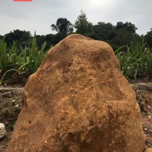 供应揭阳揭东 刻字门牌石 叠石户外假山 黄蜡石销售