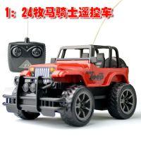 1302极速王子牧马骑士遥控越野车 仿真悍马4四通遥控车模儿童玩具