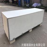 澎湃厂家定做出口大型钢带包装箱免熏蒸胶合板重型设备钢边箱