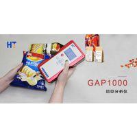 顶空分析仪GAP1000