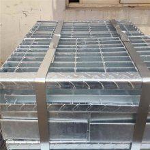 热镀锌格栅板 工厂地沟盖板 车间地沟盖板